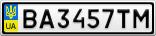 Номерной знак - BA3457TM
