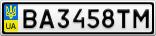 Номерной знак - BA3458TM