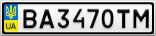 Номерной знак - BA3470TM