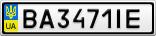 Номерной знак - BA3471IE