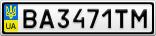 Номерной знак - BA3471TM