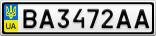 Номерной знак - BA3472AA