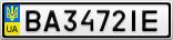 Номерной знак - BA3472IE