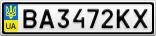 Номерной знак - BA3472KX