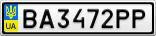 Номерной знак - BA3472PP