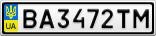Номерной знак - BA3472TM