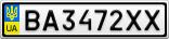 Номерной знак - BA3472XX