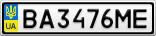 Номерной знак - BA3476ME