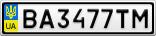 Номерной знак - BA3477TM