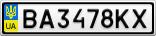 Номерной знак - BA3478KX