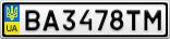 Номерной знак - BA3478TM