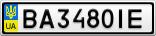 Номерной знак - BA3480IE