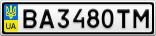 Номерной знак - BA3480TM