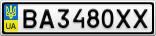 Номерной знак - BA3480XX