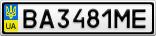 Номерной знак - BA3481ME