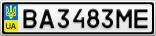 Номерной знак - BA3483ME