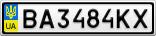 Номерной знак - BA3484KX