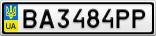 Номерной знак - BA3484PP