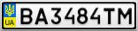 Номерной знак - BA3484TM