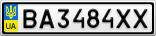 Номерной знак - BA3484XX