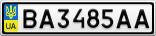 Номерной знак - BA3485AA