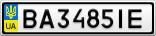 Номерной знак - BA3485IE