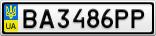 Номерной знак - BA3486PP