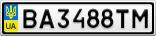Номерной знак - BA3488TM