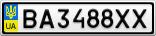 Номерной знак - BA3488XX