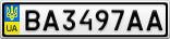 Номерной знак - BA3497AA