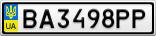 Номерной знак - BA3498PP