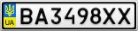 Номерной знак - BA3498XX
