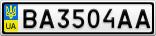 Номерной знак - BA3504AA