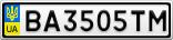 Номерной знак - BA3505TM