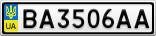 Номерной знак - BA3506AA