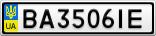 Номерной знак - BA3506IE