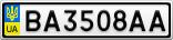 Номерной знак - BA3508AA