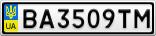 Номерной знак - BA3509TM