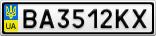 Номерной знак - BA3512KX