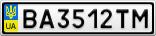 Номерной знак - BA3512TM