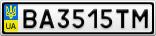 Номерной знак - BA3515TM
