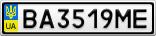 Номерной знак - BA3519ME