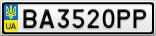 Номерной знак - BA3520PP