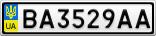 Номерной знак - BA3529AA