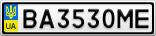 Номерной знак - BA3530ME
