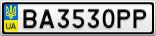 Номерной знак - BA3530PP