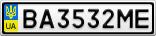 Номерной знак - BA3532ME