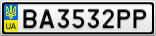 Номерной знак - BA3532PP
