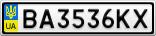 Номерной знак - BA3536KX