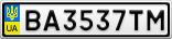 Номерной знак - BA3537TM